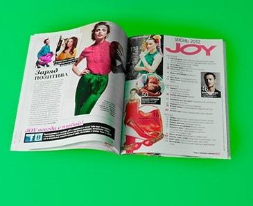 impresion para Revista A4 - Vertical